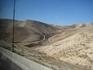 Дорога на Мертвое море