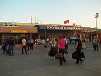 Аэропорт Эркилет