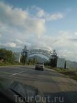 """Надпись на воротах в поселок Коктебель обещал """"тяжелую судьбу"""" нашей печени, по крайней мере, на время отдыха))))"""