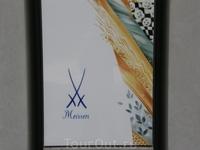 Фарфоровая мануфактура в Мейсене