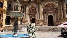 Malaga, Catedral