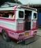 город Себу. общественный транспорт