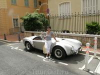 В Монако-Вилль