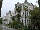 Дворцы у Агудзеры под Сухумом.