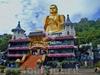 Фотография Золотой Пещерный Храм в Дамбулле