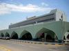 Фотография Международный Аэропорт Триполи