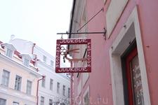 Таллинские улочки