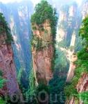 Горы Аватара