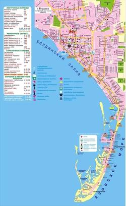 Бердянск на карте