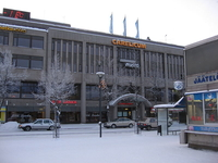 Культурно-туристический центр Кареликум