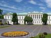 Фотография Президентура Вильнюса
