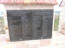 Продолжение списка погибших в 1770 году