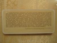 Выдержка из жалованной грамоты императрицы Елизаветы Петровны о  гербе дворян рахманиновых.
