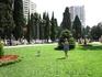Адлерский парк