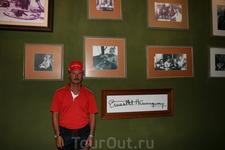 На фоне росписи Хаменгуэя.