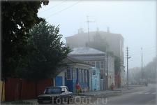 утренний туман. улица Кирова