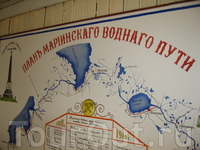 План Мариинского водного пути