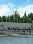 Все там же,на заднем плане возвышается Храм Всех Святых.