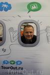 Фотосессия в весёлом самолёте TourOut.ru