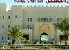 Фотография отеля Djerba Castille