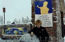 На границе полярного круга: одной ногой в Заполярье