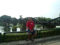 23 декабря 2010. River Kwai Bridge.
