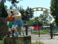 Стадион в Гагре