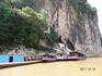 Вид пещеры Пак У с воды.