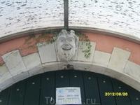 дом венецианцев