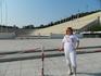 Стадион первых современных олимпийских игр