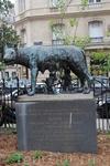 Памятник волчице, по легенде выкормившей основателей Рима - Ромулу и Рема.