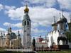Фотография Вологодский кремль