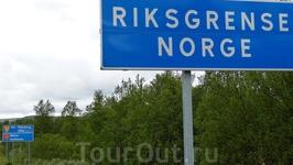 Норвежское королевство позади.