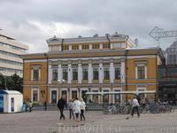 Один из театров г.Турку