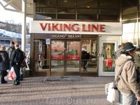 Терминал Viking Line (пешком от него до метро Слюссен занимает по набережной 15-20 минут)