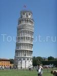 Пизанская башня, правда впечатляет.