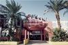 Фотография отеля Americana Hotel Eilat