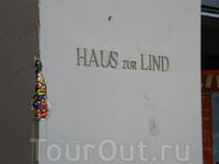 """Цюрих, Швейцария """"В Цюрихе, было довольно трудно найти """"пятна"""". Муниципалитет оказался слишком богатым. Но к счастью, даже здесь, я нашел несколько мест ..."""