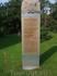 мемориальный столбик в театральном парке, где описана вся история этого места.