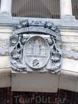 Знак на Пороховой башне, утверждающий, что Прага - это глава империи