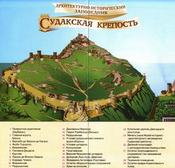 Карта Судакской крепости