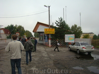 Зона отчуждения - первый КПП 30 км от Чернобыльской АЭС