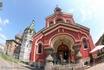 Свято-Никольский мужской монастырь. Никольский собор