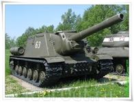 ИСУ-152 - советская тяжёлая самоходно-артиллерийская установка (САУ) периода Великой Отечественной войны. В названии машины аббревиатура ИСУ означает «самоходная ...