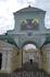 ворота Ипатьевского монастыря.