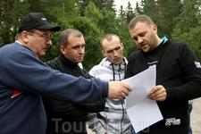 Обсуждение маршрута и планов на день...