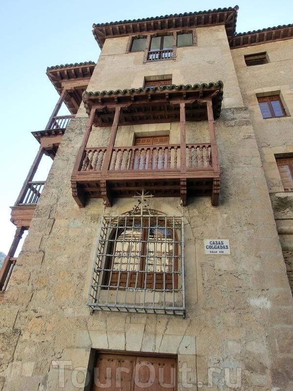 Так выглядит La Casa Colgada вблизи. Дома были построены в XIV - XV веке и жили здесь знатные люди того времени. Сейчас этих домов осталось всего три. В одном из них разместился Музей Абстрактного Испанского Искусства, который организовал Fernando Zóbel ...