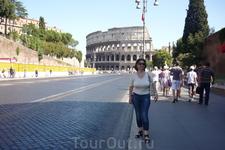 Рим.  Улица Римских  Форумов  привела нас к  Колизею.