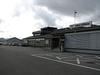 Фотография Аэропорт Лекнес