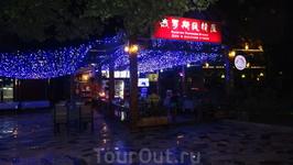 Кафе в русском стиле в парке фонарей, Бэдайхе